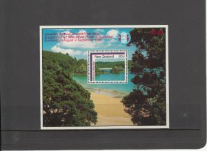 NEW ZEALAND *853a SOUVENIR SHEET MNH 2014 SCOTT CATALOGUE VALUE $1.90