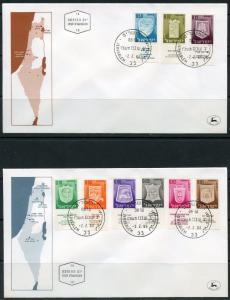 ISRAEL  SCOTT# 276/91 ARMORIALS SET OF  FIRST DAY COVERS