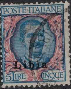 Libya 1915 SC 14 Used SVC$ 500.00