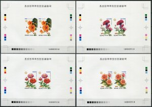 Korea 2013. Garden flowers (MNH OG. Imperforated) Set of 4 Proofs