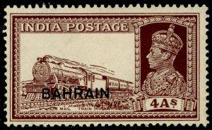 BAHRAIN SG28, 4a brown, M MINT. Cat £190.