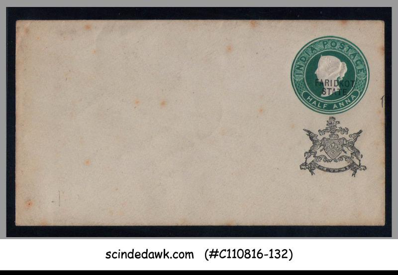 FARIDKOT STATE - 1/2a QV ENVELOPE - MINT BRITISH INDIAN STATE