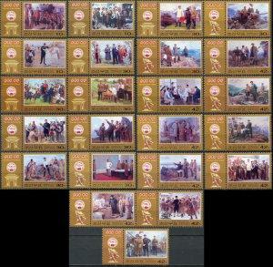 Korea 2011. Propaganda paintings (MNH OG) Set of 23 stamps and 23 labels