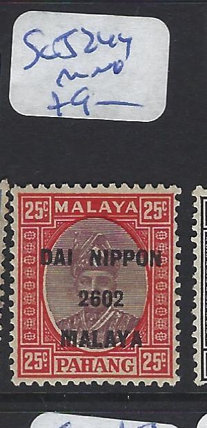 MALAYA JAPANESE OCCUPATION PAHANG (P0108B)  25C  DN  SG J236   MNH