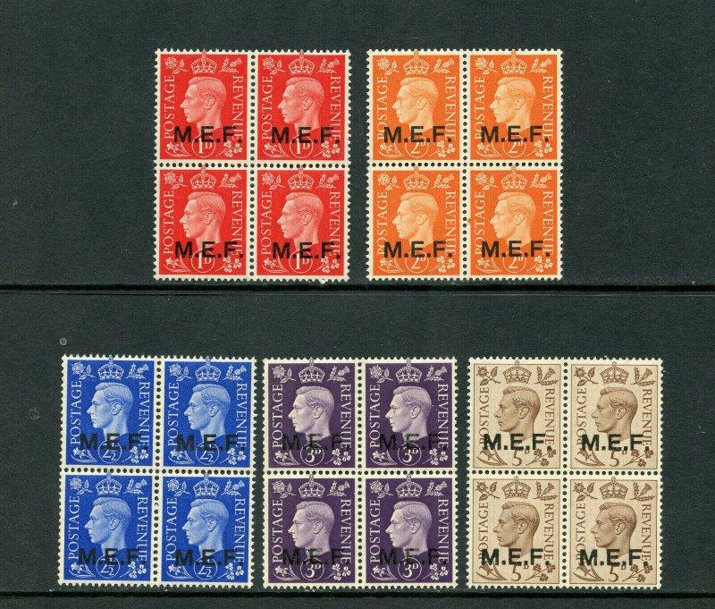 BOFIC - 1942 KGVI MEF Overprint set complete in blocks superb MNH. SG M1-M5.