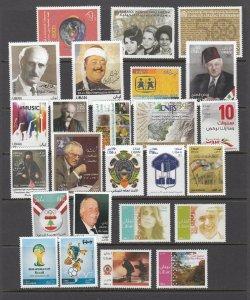 LEBANON- LIBAN MNH  LOT# 320-18