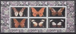 Ingushetia, 1998 Russian Local. Butterflies sheet of 6.