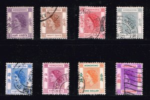 UK STAMP CHINA HONG KONG USED STAMPS COLLECTION LOT #S1