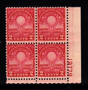 U.S. #655 Fine OG Plate block of 4.