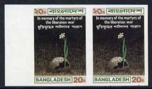 Bangladesh 1973 Martyrs 20p imperf marginal pair superb u...
