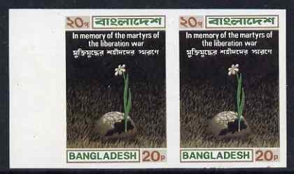 Bangladesh 1973 Martyrs 20p imperf marginal pair superb u...