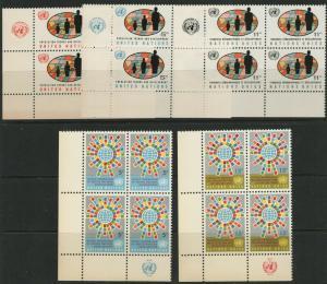 UN NY MNH Scott # 151-155 Population, WFUNA Inscription Blocks (16 Stamps) -1