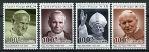 Sao Tome & Principe Pope John Paul II Stamps 2020 MNH Popes Famous People 4v Set