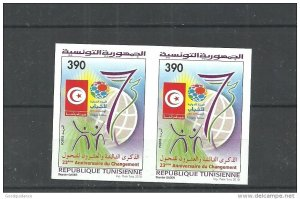 2010- Tunisia- Imperforated pair- 23th Anniversary of the Change(retired)