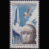 CZECHOSLOVAKIA 1961 - Scott# C52 Gagarin 1.8k NH