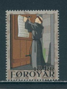Faroe Islands 693  MNH