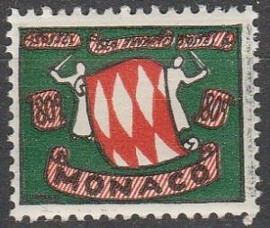 Monaco #314  MNH  (S7683)