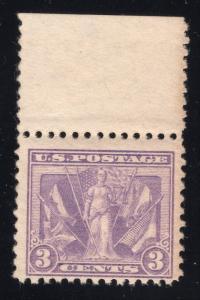 US#537 Violet - Top Margin Stamp - Mint - O.G. - N.H. - Cat:$20.00