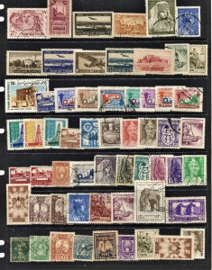 STAMP STATION PERTH Syria #59 Mint / Used Selection - Unchecked