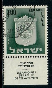 Israel #290 Town Emblem used single with tab