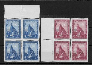 United Nations 1958 ,VF-XF Blocks of 4,Scott # 61-62,VF MNH**