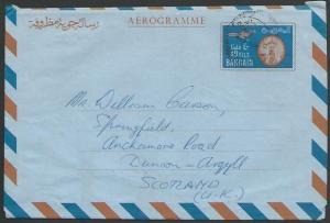 BAHRAIN 1972 40f airletter, commercial use, Manama to Scotland.............10777