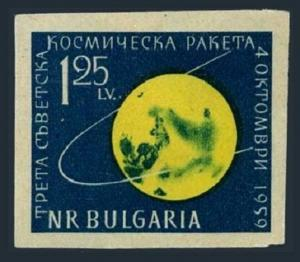 Bulgaria 1093 imperf,hinged.Michel 1152. Flight of Lunik 3 around Moon,1960.
