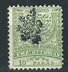 Eastern Rumelia 31 10 pa Green & Pale Green MLH F/VF 1885 SCV $42.50