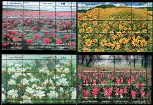 THAILAND Scott 1923-1926 MNH** Flower souvenir sheet set CV $32