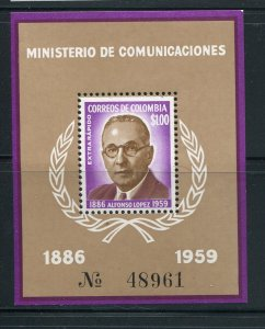 Colombia #C396 MNH  - Make Me A Reasonable Offer