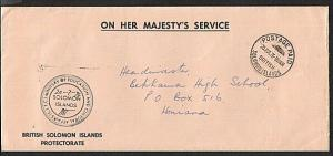 SOLOMON IS 1976 OHMS local cover ex Ministry of Education.................75629A