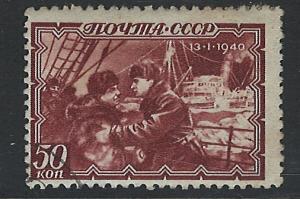 Russia Scott 774! Postally Used!