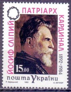 Ukraine. 1993. 97. Cardinal Slipyj. MNH.