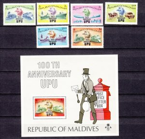 Z2304 1974 maldive islands set + s/s & sheets of 6 mnh #496-502 upu, 2 scans
