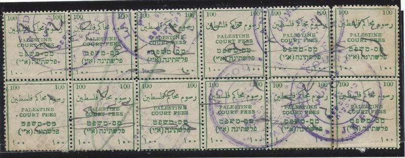 PALESTINE COURT FEE REVENUES 1919-20 100piastres Block of 12 Bale No. 230 USED
