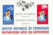 Cameroun 1981 Royal Wedding imperf m/sheet unmounted mint...