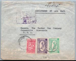 GOLDPATH: Saudi Arabia cover,  1956, To Janesville WI USA, CBHW_07_02