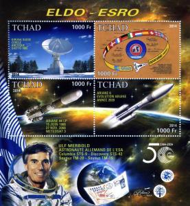 Chad 2014 ESA-Europa CEPT-Ulf Merbold Sheet Perforated mnh.vf