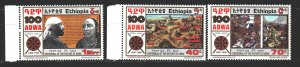 Ethiopia. 1995. 1517-22 from the series. 100 years of the Battle of Adva. MNH.
