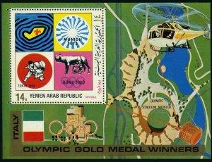 Yemen AR 1485 Bl.177 Michel,MNH. Olympics Munich-1972.Satellite,Helicopter.