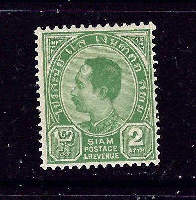 Thailand 76 MH 1899 issue