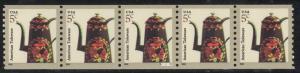 SC#3612 5¢ Toleware Coffeepot Reprint Plate Strip of Five: #S1111111 (2012) MNH