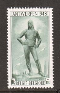 Belgium Sc B460 MNH. 1948 10fr + 10fr Semi-Postal 1;0