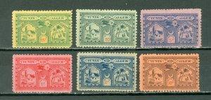 TUNIS-ALGER 1930 AIR VIGNETTES SANABRIA #SO1-O6 SET...MINT
