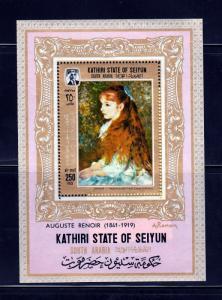 1967 Renoir Painting MNH Souvenir Sheet Kathiri Seiyun Mi Block 6 CV$35.00EU q50
