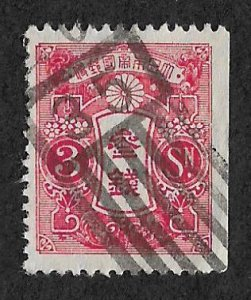 131a,used single