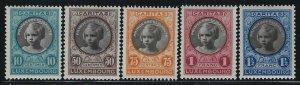 Luxembourg 1927 Princess Elisabeth set Sc# B25-29 NH