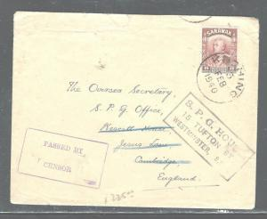 SARAWAK (PP2604B) 1940 BROOKE 8C CENSORED COVER TO ENGLAND