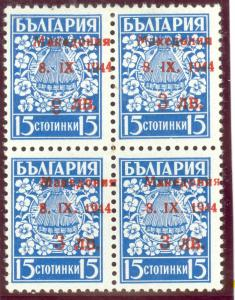YUGOSLAVIA GERMAN OCCUPATION OF MACEDONIA 1944 INVERTED 3 in BLK4 Sc N2var MNH