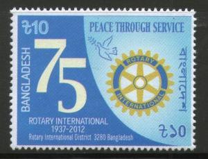 Bangladesh 2012 Rotary International Peace Through Service 1v MNH # 3987
